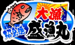 沼島盛漁丸-淡路島の釣り船